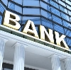Банки в Яр-Сале